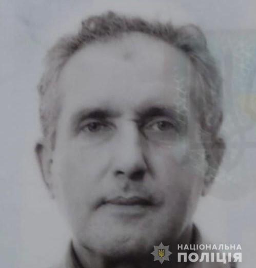 В Винницкой области разыскивают пропавшего без вести мужчину
